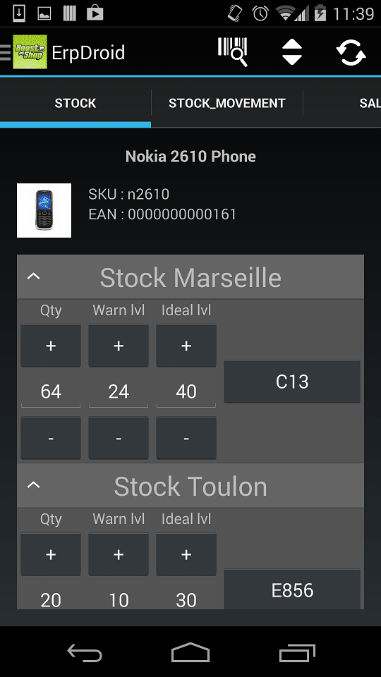 ERP for Androïd app screen 5